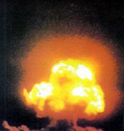 1945年7月16日 世界第一颗原子弹爆炸