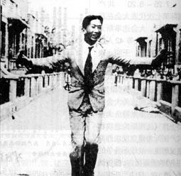 1935年7月17日 聂耳在日溺水去世