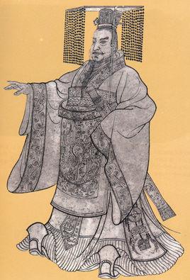秦始皇嬴政怎么读?