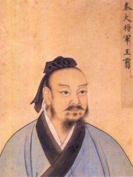 战国四大名将白起李牧被自家君王所杀,廉颇忧郁而终,只有王翦全身而退